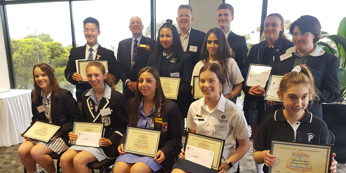 2017 scholarships awards